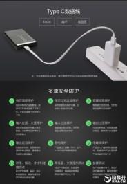 Huawei-powerbank-10000-mAh-5