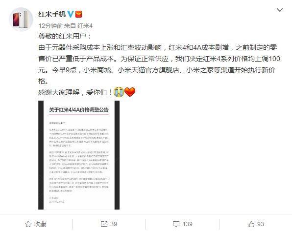 Xiaomi-Redmi-4-e-Redmi-4A-aumenti-3