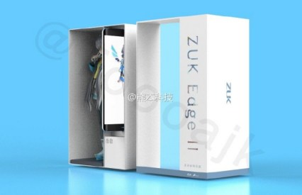 ZUK-Edge-II-Special-Edition-5