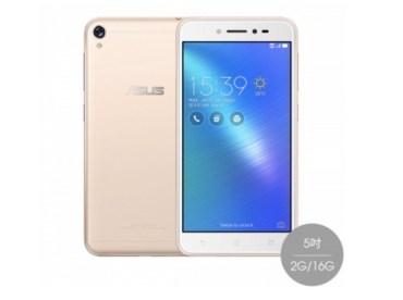 ASUS-ZenFone-LIve-A