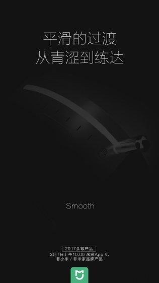 xiaomi-coffee-machine-2
