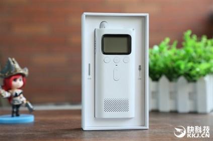 xiaomi-walkie-talkie-18 (1)