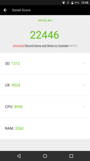 Screenshot_20170520-124523