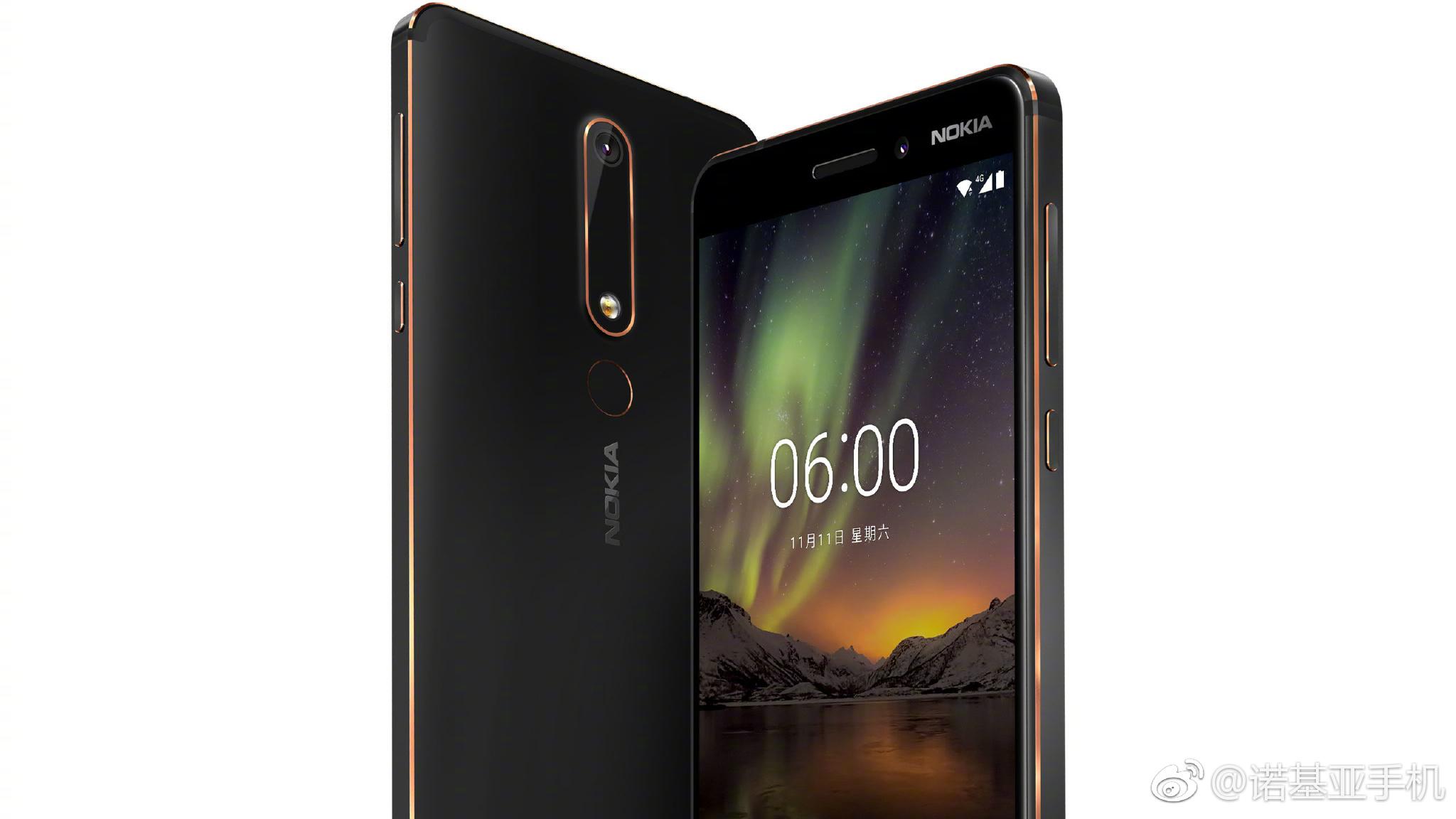 HMD Global lanza la actualización de Android 8.0 Oreo para Nokia 7 y Nokia 6 (2018) - GizChina.es | GizChina.es
