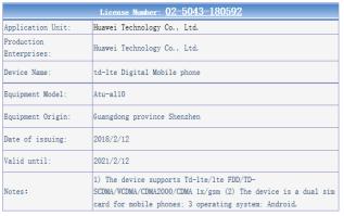 Huawei ATU-A110