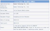 Huawei CLT-TL100