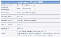 Huawei EML-A100