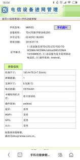 Meizu-16-Plus-TENAA-Some-Specs-.
