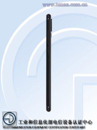 Huawei Nova 4 TENAA-1