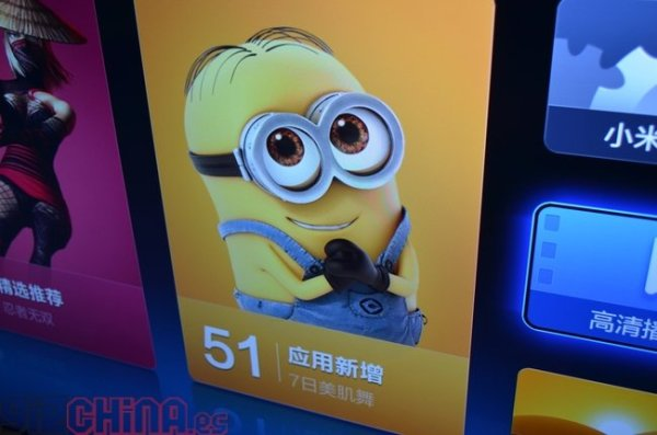 Xiaomi Mi טלוויזיה