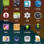 Android-voorraad