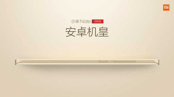 Xiaomi Mi Opmerking Pro