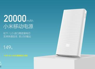 Xiaomi-power-bank-20000