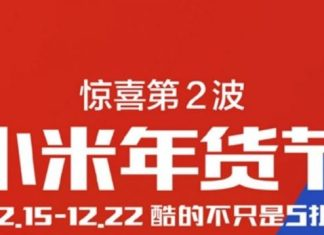 xiaomi new year festival 2016