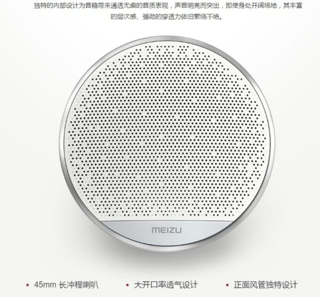 Meizu speaker Bluetooth alluminio