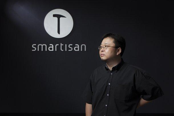 smartisan logo