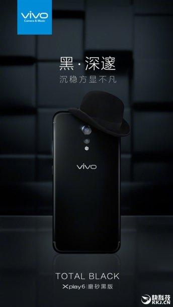 Vivo Xplay 6 Total Black