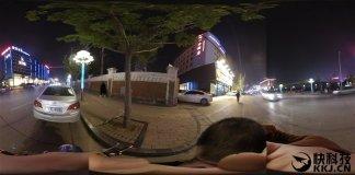 xiaomi mijia 360 panoramic camera sample
