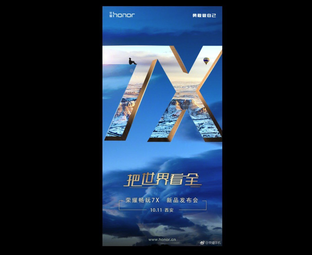 Honor annuncerà il nuovo 7X il prossimo 11 Ottobre
