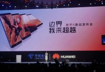 huawei maimang 6 sample dual camera