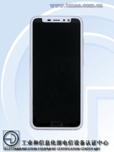 little pepper s11 clone iphone x front