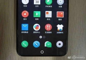 meizu-15-plus-leak-photo-real-02