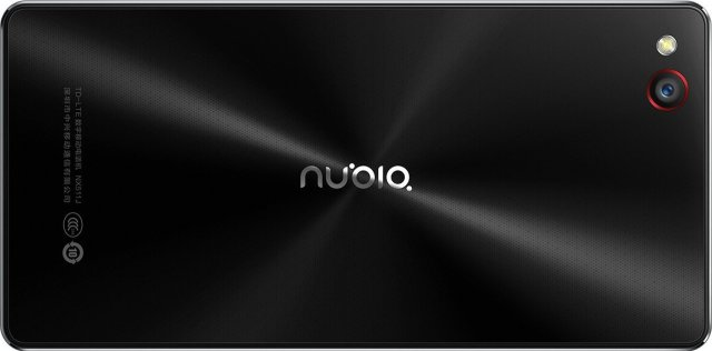 Nubia Z9 Mini Launched in India, Priced at Rs. 16,999