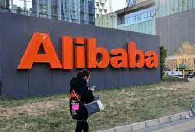 Alibabasa
