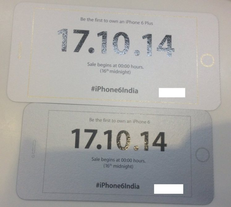 iphone 6 india launch invite