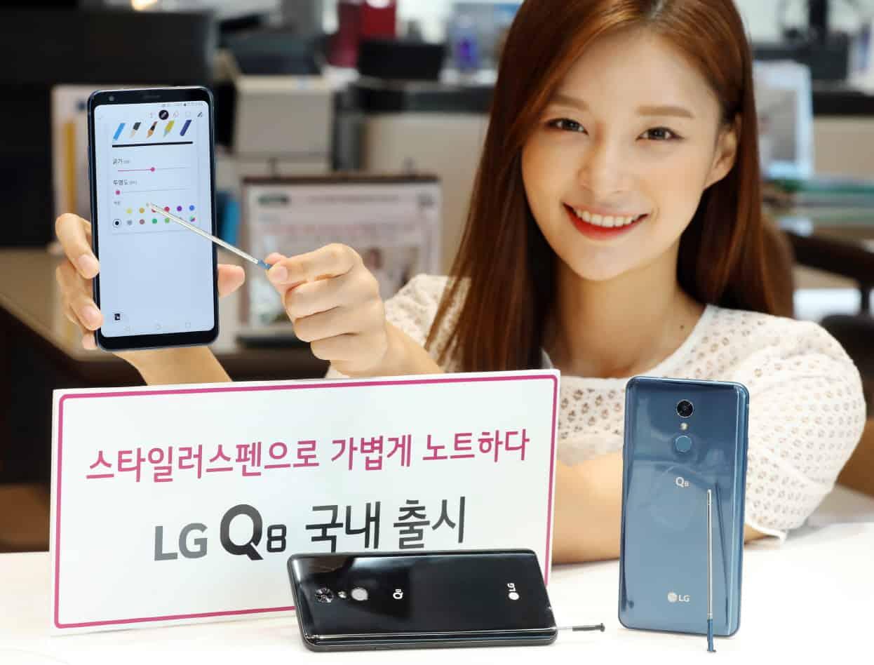LG Q8 2018. Foto oleh www10.breaknews.com