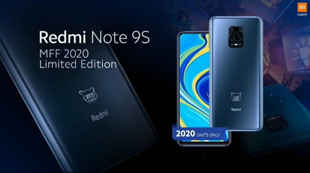 Redmi Note 9S MFF Edition