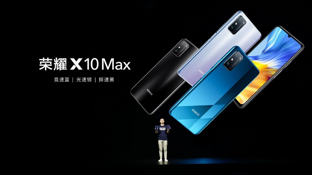 Warna Honor X10 Max