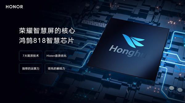 Honghu 818 chipset