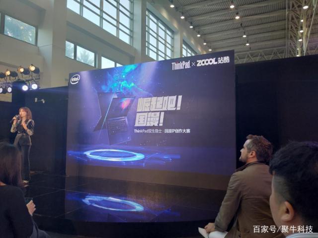 Lenovo ThinkPad X1 hermit 2019 Design