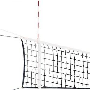 Volleyball Antenna