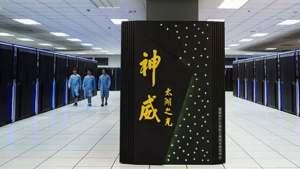 Sunway Taihulight_SuperComputer