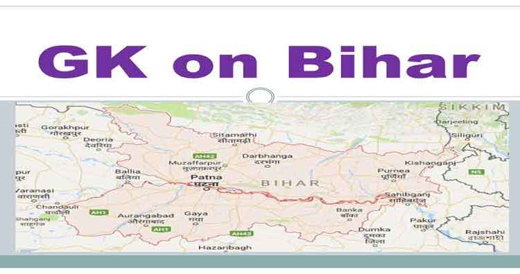 Facts About Bihar + Important Point