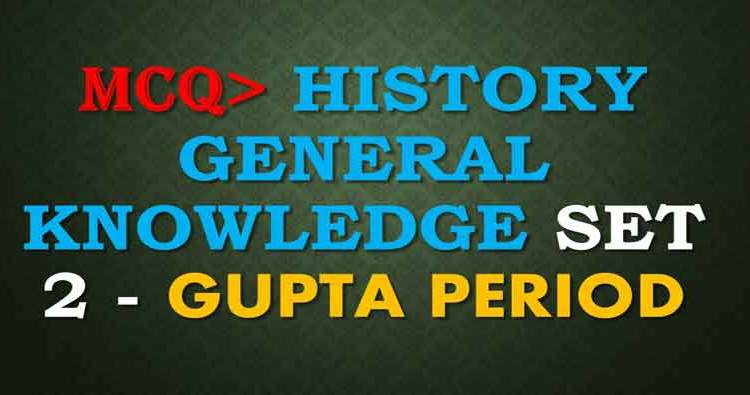 objective questions answers Gupta Period