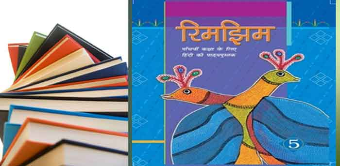 Rimjhim for class 5 pdf book free download