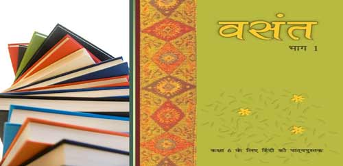 Vasant hindi class 6 pdf download