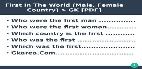 First In The World (Male, Female Country)