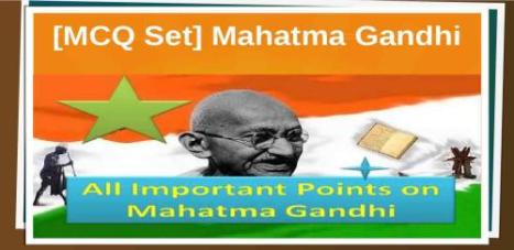 MCQ Set] Mahatma Gandhi > GK Objective Question Answers [PDF]