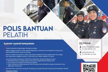 Jawatan Kosong Polis Bantuan Prasarana