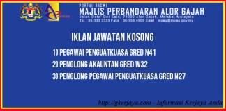 Iklan Jawatan Kosong Majlis Perbandaran Alor Gajah