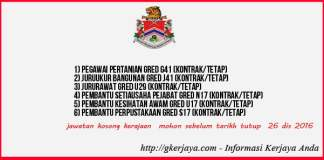 Kerja Kosong di Kuala Lumpur DBKL -Pengambilan Segera