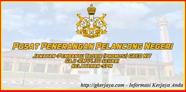 Pusat Penerangan Pelancong Negeri Kelantan - Jawatan Kosong
