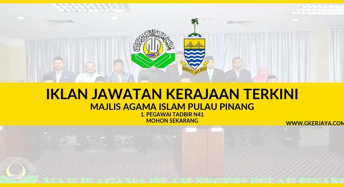 Jawatan Kosong Pegawai Tadbir Kerajaan Pulau Pinang