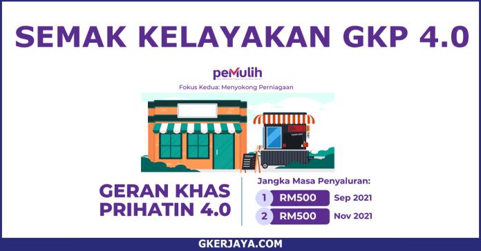 GKP 4.0 Semak Status Permohonan Sekarang (1)