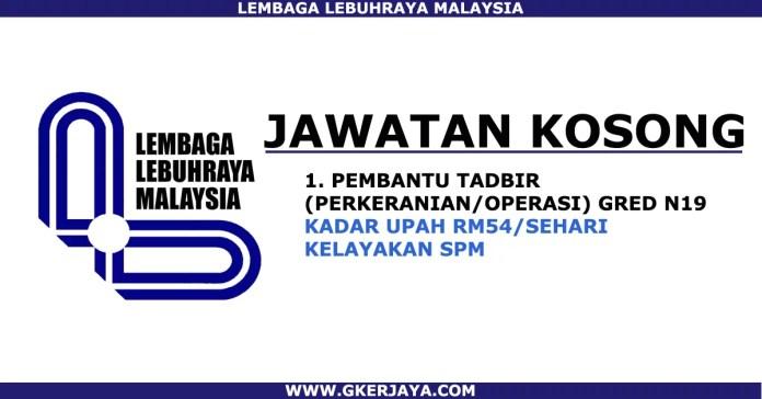 Iklan Jawatan Kosong Lembaga Lebuhraya Malaysia