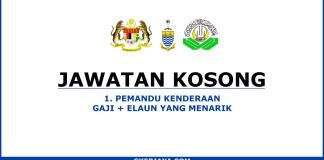 Iklan Jawatan Kosong Majlis Agama Islam Negeri Pulau Pinang